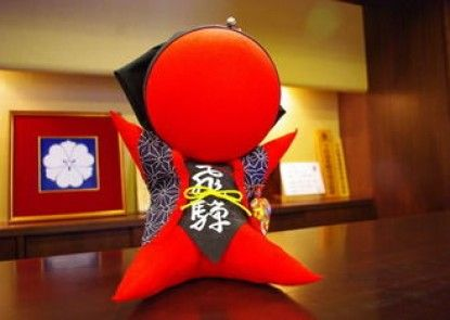 Gero Onsen Fugaku