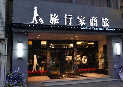 Global Traveler Hotel Kaohsiung