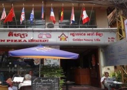 Golden Noura Villa Pub & Restaurant