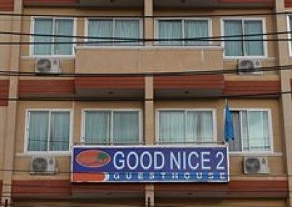Goodnice 2 Guesthouse