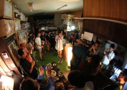 Goto Guest House Utojuku - Hostel
