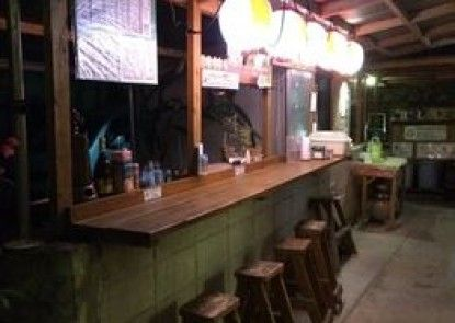 Goyah-so Guesthouse