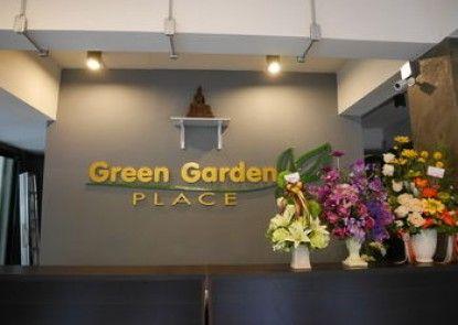 Green Garden Place