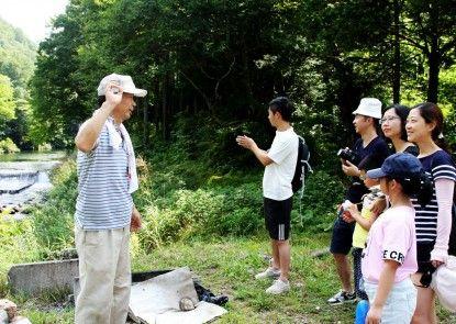 Green Tourism Minshuku Kirakuen