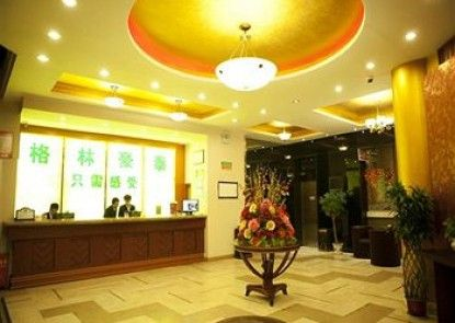 GreenTree Alliance Huzhou Nanxun Ancient Town Hotel