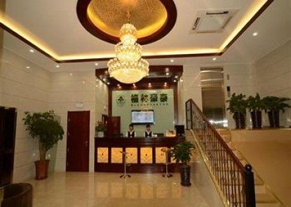 GreenTree Inn Hefei Science Avennue Business Hotel