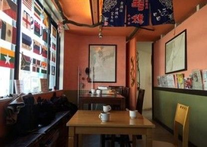 Guest House Asahikawa - Hostel