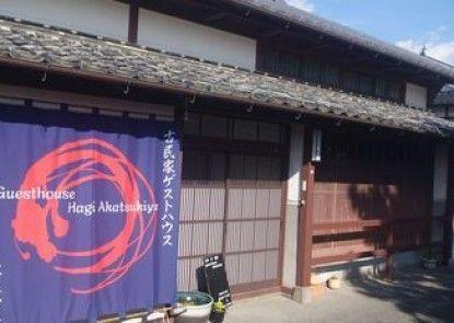 Guest House Hagi Akatsukiya