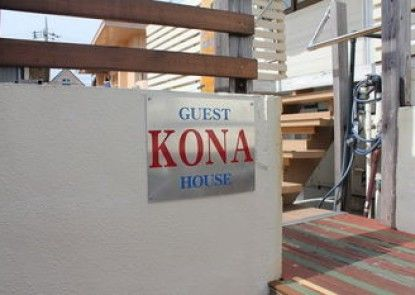Guest House Kona