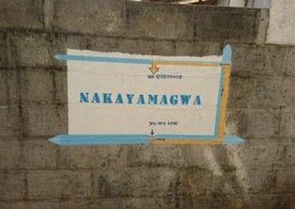 Guest House Nakayamagwa