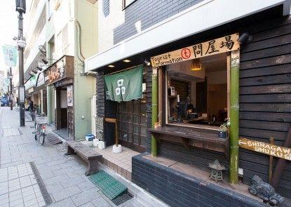 Guest House Shinagawa-shuku