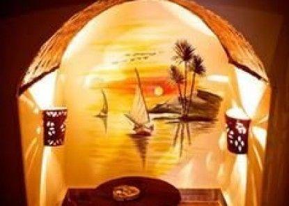 Hadouta Masreya - Nubian Guest House