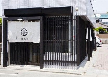 Hakata Gofukumachi Hostel Takataniya