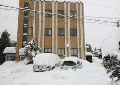 Hakuba Ski Condos