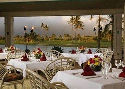 Hawaii Prince Hotel Waikiki Teras
