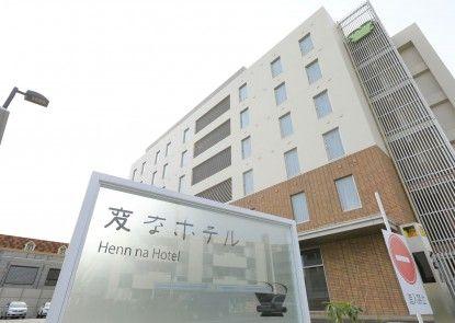 Henn na Hotel Maihama Tokyo-Bay