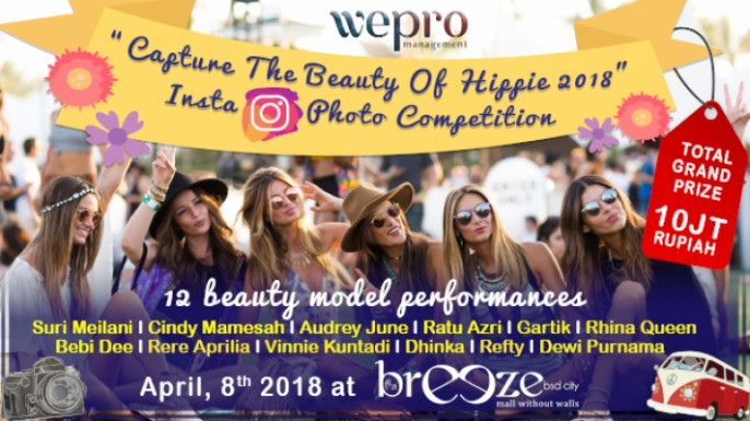 Hippie's Photo Competition 2018