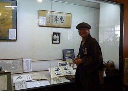Hitoyoshi Onsen Nabeyahonkan