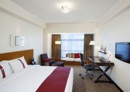 Holiday Inn Beijing Central Plaza