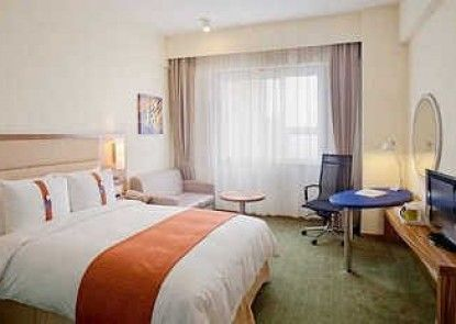 Holiday Inn Express Hefei South