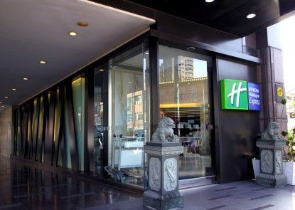 Holiday Inn Express Taoyuan