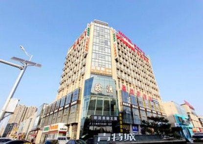 Home Inn zhengyang Mid Rd Liuting Airp