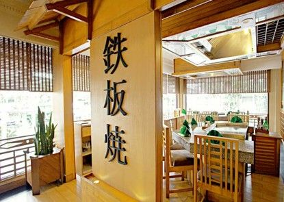 Horison Ultima Bandung Restaurant Jepang
