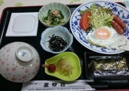 Hoshisunaso