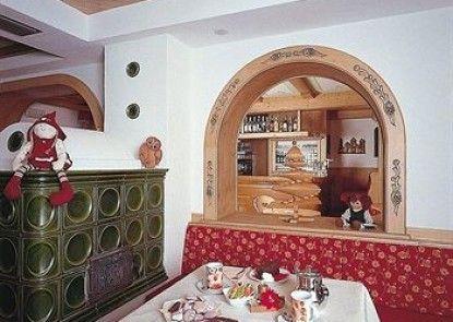 Hotel Ai Zirmes