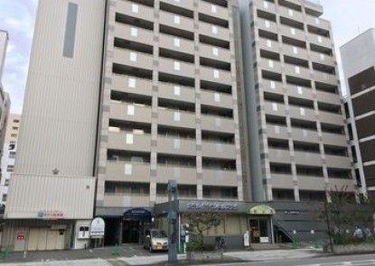 Hotel Crown Hills Oita