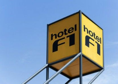 hotelF1 Clermont Ferrand Issoire Coudes