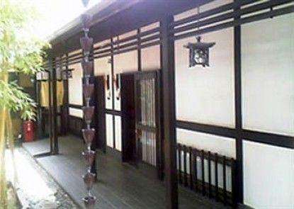 Hotel Kimiyoshi