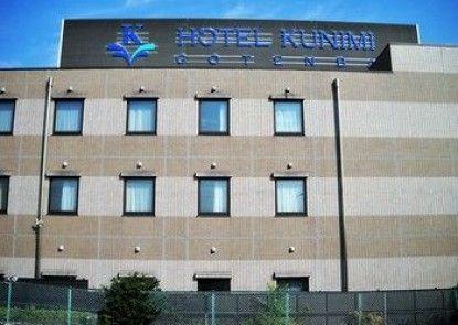 Hotel Kunimi Gotenmba