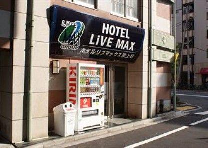 HOTEL LiVEMAX Higashi-Ueno