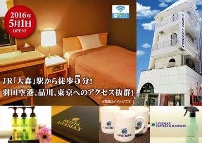 HOTEL LiVEMAX Omori Ekimae