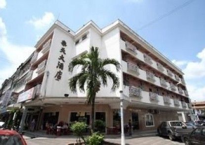 Hotel Lotte