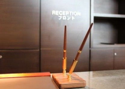 Hotel Resonex Nago
