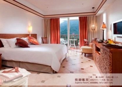 Hotel Royal Chihpen