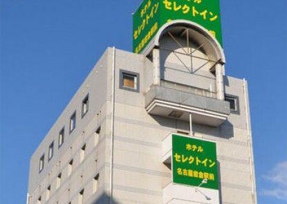 Hotel Select Inn Nagoya Iwakura Ekimae