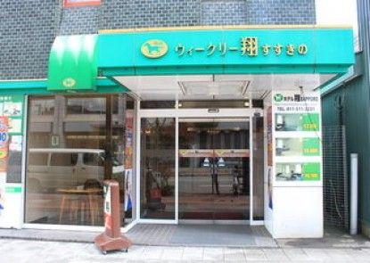 Hotel Sho Sapporo