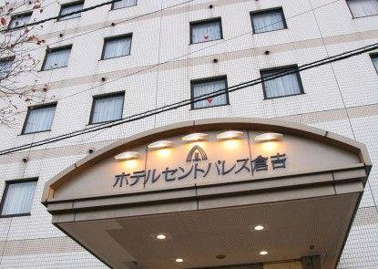 Hotel St. Palace Kurayoshi