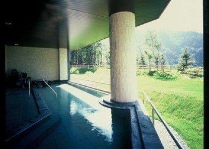 Hotel Taisetsu