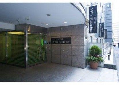 Hotel Villa Fontaine Tokyo-Nihombashi Mitsukoshimae