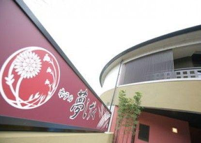 Hotel Yumeshizuku