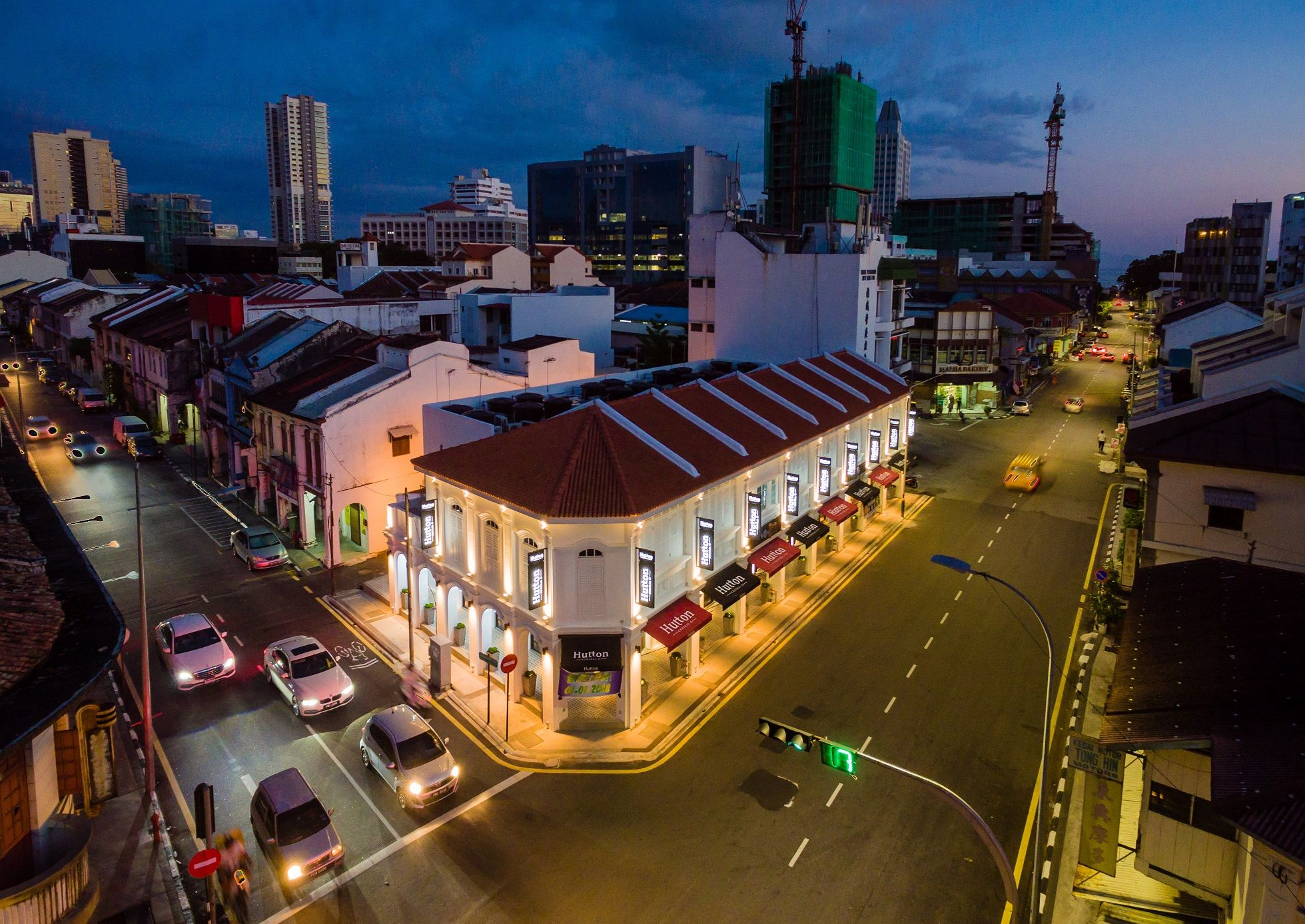 Hutton Central II Hotel By PHC, Pulau Penang