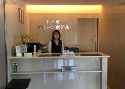 Idaimae Green Hotel