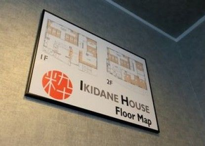 IKIDANE HOUSE - Hostel