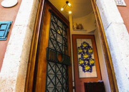 Il Gelsomino Taormina Center