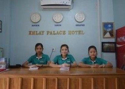 Inlay Palace Hotel
