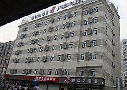 Jinjiang Inn Hefei Jin Zhai Road Zhong Keda